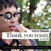Thank you remix vol.01